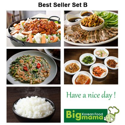 Best Seller Set B
