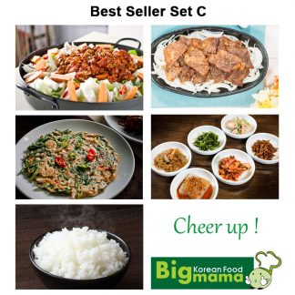 Best Seller Set C