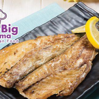 Grilled Sabaa