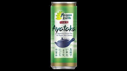 Ayataka