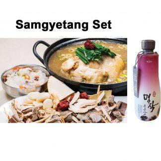 Samgyetang Set